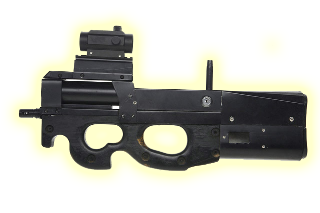 laser tag rifle